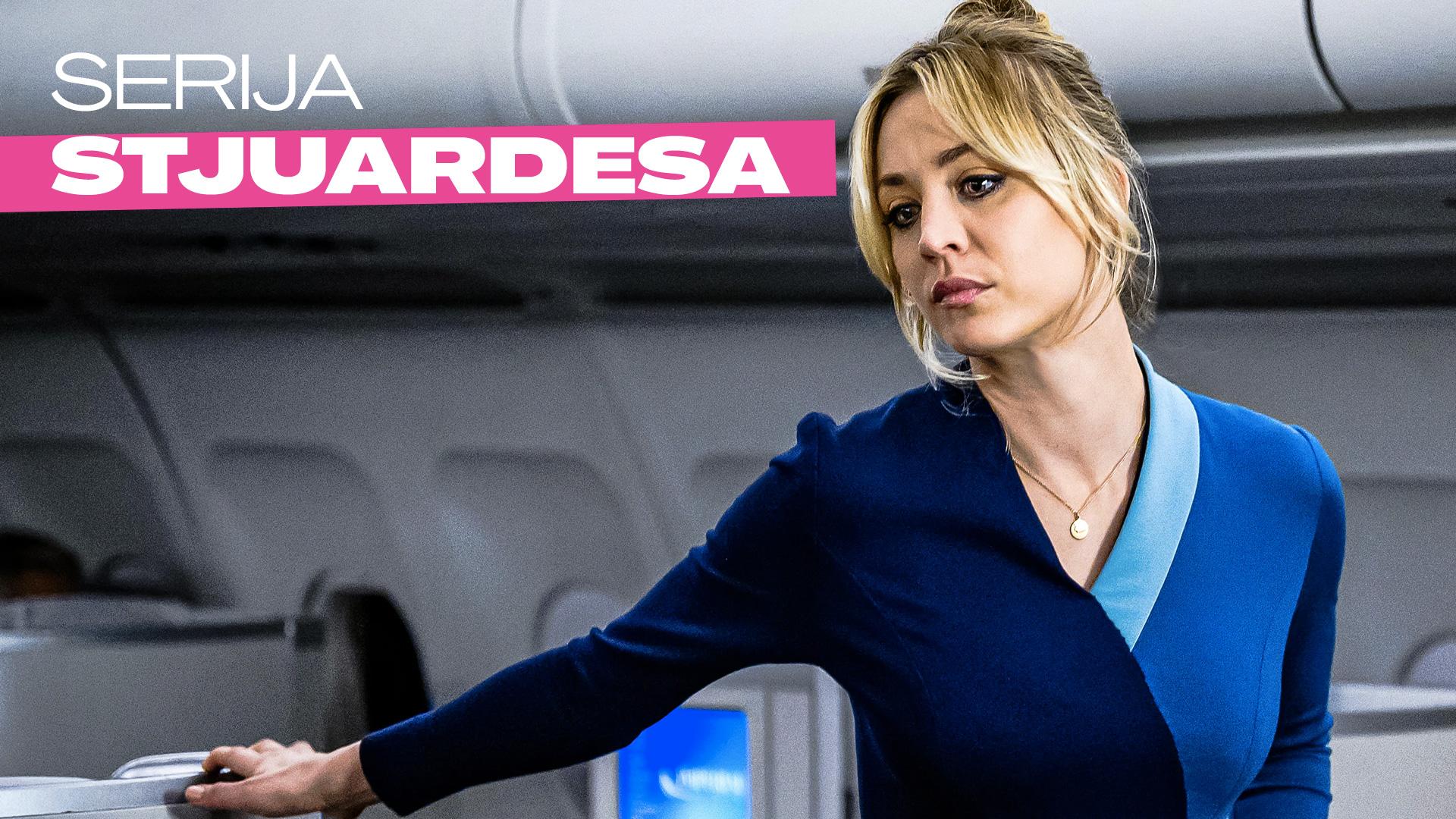 Stjuardesa na HBO GO